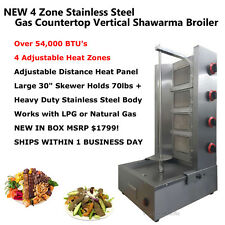 New 4 Zone Gas Shawarma Gyro Vertical Broiler Tacos Al Pastor 70lbs! STAINLESS