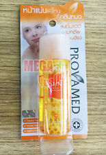 Provamed Cleansing Water Sun Perfect Face Eye Remover Vitamin E 50 ml.