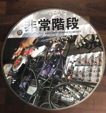 "Hijokaidan-Emergency stairway to heaven New 12"" picture disc & SEALED CD"
