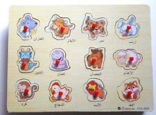 Islam Steckpuzzel aus Holz / Kinderspielzeug / Holzspielzeug