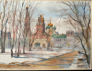Mikhail Petrov Signed Russian Watercolor Moscow Kazan Cathedral