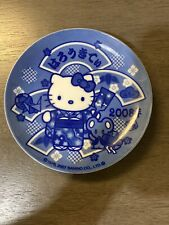 Hello Kitty Glass Plate 2008