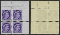 Scott O43, 4c QEII Wilding Issue G overprint, Upper Right Plate #1, VF-NH