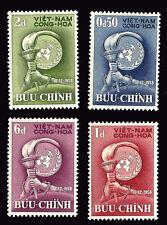 Viet Nam. Torch & UN Emblem. 1958 Scott  96-99. MNH (BI#16)