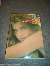 NASTASSJA KINSKI - RARE JAPANESE PHOTO BOOK - 1982