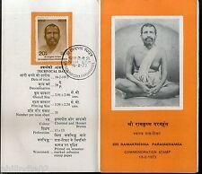 India 1973 Sri Ramakishna Paramhansa Phila-567 Cancelled Folder