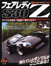 Used G-Works All about FAIRLADY Z S30 Z Kai Vol.1 Book From JAPAN