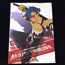 Gurren Lagann The Movie Official Fan Book / Japan Anime art Illustration