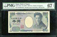 JAPAN 1000 1,000 YEN ND 2004 P 104 d SUPERB GEM UNC PMG 67 EPQ