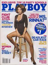 Playboy MAY 2009-A – CRYSTAL MCCAHILL – WOMEN OF WALL STREET – LISA RINNA NUDE !