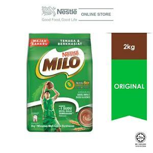 Nestle MILO Activ-Go Chocolate Malt Powder (2kg)