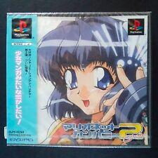 sealed MARIONETTE COMPANY 2 PlayStation NTSC JAPAN・❀・RPG ADVENTURE BISHOJO PS1