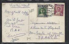 THAILAND (P0512B)  1954  PPC   KING 2B+5ST A/M TO FRANCE
