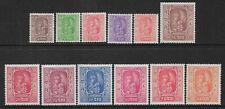 More details for nepal - 1954 - king tribhuvana set of 12 - um - sg 73/84 - cat £225
