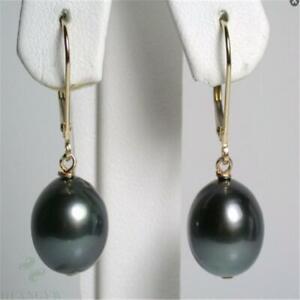 10-11mm Black South Sea Pearl Earrings 14k Fine Delicate AAAA Irregular