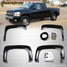 Rivet Fender Flares Pocket Style For 07-14 Chevy Silverado 1500 2500HD/3500HD
