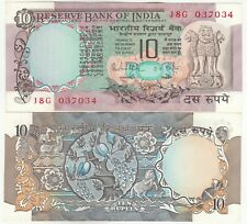 India 10 Rupees Peacock Old Issue Banknote P81 in UNC