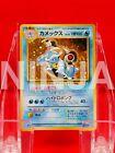 {A rank} Pokemon Card Please Trade!! Blastoise No.009 Holo Rare Japan F/S #K2425