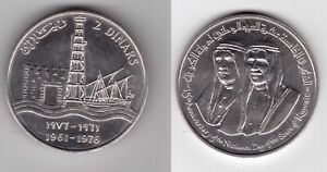 Kuwait 2 dinars 1976 15 years of independence, oil rig silver