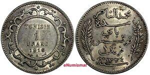 Tunisia Muhammad V Silver AH1335 (1916) A 1 Franc Toned KM# 238 (19 000)