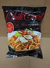 Singapore Chili Crab La Mian Premium Noodle in Sweet & Spicy Seafood Sauce