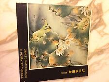 Henry Wo Yue-kee's Chinese Paintings Look Book 1976 Gallery Show Signed