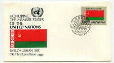 United Nations #404 Flag Series, Byelorussian SSR, Artmaster, FDC