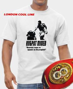 Dan Kolov Kubrat Pulev T-shirt Boxing Bulgaria Patriotic