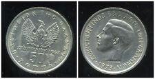 GRECE  50 lepta 1973  ( nickel )