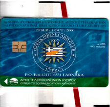 CYPRUS 3rd Phonecard Exhibition Greenpeace 2000ex mint