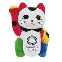 Tokyo 2020 Olympic Official Licence Maneki neko Lucky Charm Cat plush