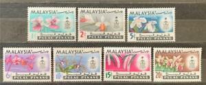 Malaysia. Pulau Pinang. Definitive Flower Set. SG55/65. 1960. MNH.  #TS107.