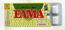 Elma Classic Chios Mastic Gum 3x10 Pieces / 3x14gr - From 100% Fresh Original Xi