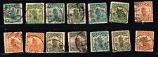 CHINA - TAIWAN  -  JUNK -  24   STAMPS with OVERPRINT no 770