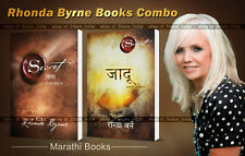 2 Combo Books Marathi by Rhonda Byrne, The Secret (Rahasya) & The Magic (Jadu)