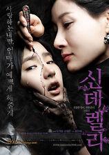 "KOREAN MOVIE""""Cinderella""ORIGINAL DVD/ENG SUBTITLE/REGION 3/KOREAN FILM"