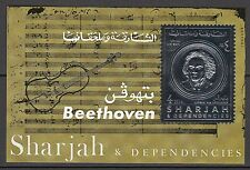 K65) Timbre/Bloc SILVERD Neuf SHARJAH & DEPENDENCIES BEETHOVEN