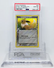 Pokemon EX DELTA SPECIES EEVEE #68 REVERSE HOLO FOIL CARD PSA 10 GEM MINT *