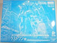 Ichiban Kuji GUNPLA MG1/100 RX-78-2 Gundam Ver.3.0 Solid Clear Reverse Last One