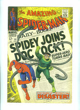 THE AMAZING SPIDERMAN (1967)  56 1ST APPEARANCE OF CAPTAIN GEORGE STACY STAN LEE