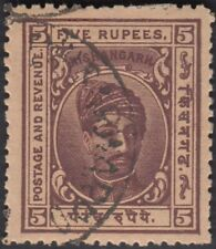 KISHANGARH INDIA STATE RARE 5 Rs P 12½ USED SG 50 £ 250