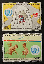 Stamp TOGO Stamp - Yvert and Tellier n°1200 et 1201 n (Cyn21)