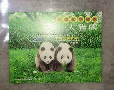 中国台湾大熊猫邮票 Giant Panda - CHINA Taiwan MNH MS STAMP
