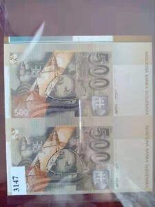 1993 Slovakia 2pc pair uncut 500 korun banknote sheet,no frame