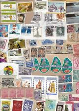 ALL WORLD KILOWARE COLLECTION/ACCUMULATION 200+ STAMPS UNCHECKED