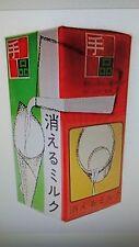 Tenyo Magic T-31 Milk Tumbler Trick Vanishing Milk