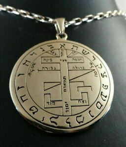 MYSTICAL SACRED SEAL of SOLOMON himself a 4cm BRONZE pendant by Peter Stone