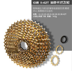 Meroca MTB Bike Road Bicycle Cassette Silver Freewheel Flywheel 10 Speed 11-42T