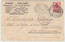 RUSSIAN RAILWAY 1907 post cards with *ROSTOV to VLADIKANKAZ* railway T.P.O. cd