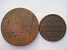 1840 Russian Imperial copper  Kopeks kopecks Coin
